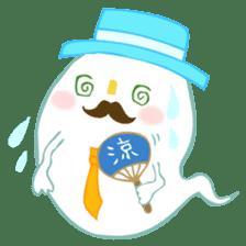 BAKERO-family sticker #123039