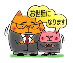 Orange Cat sticker #124550