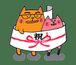 Orange Cat sticker #124557