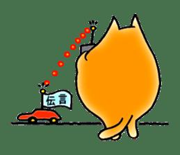 Orange Cat sticker #124563