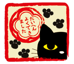 Gill The Black Cat sticker #124709