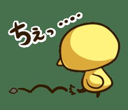 Hiyoko_Stamp sticker #124862