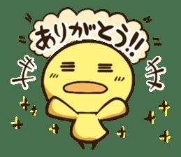 Hiyoko_Stamp sticker #124863