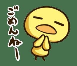 Hiyoko_Stamp sticker #124873