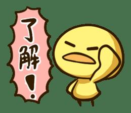 Hiyoko_Stamp sticker #124874