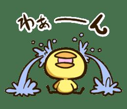 Hiyoko_Stamp sticker #124877