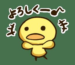 Hiyoko_Stamp sticker #124878
