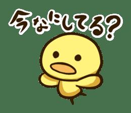 Hiyoko_Stamp sticker #124879