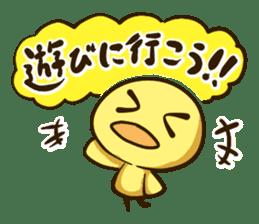 Hiyoko_Stamp sticker #124880