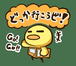 Hiyoko_Stamp sticker #124881