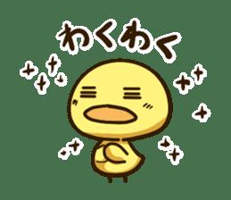 Hiyoko_Stamp sticker #124882