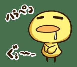 Hiyoko_Stamp sticker #124886
