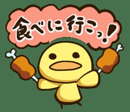 Hiyoko_Stamp sticker #124887