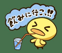 Hiyoko_Stamp sticker #124888