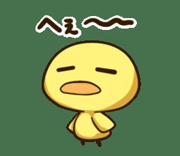 Hiyoko_Stamp sticker #124889