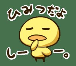 Hiyoko_Stamp sticker #124892