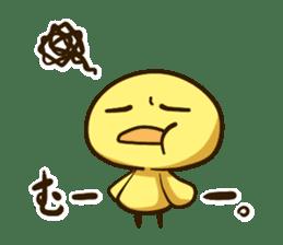 Hiyoko_Stamp sticker #124893