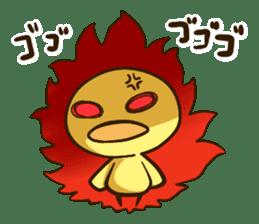 Hiyoko_Stamp sticker #124894