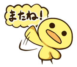 Hiyoko_Stamp sticker #124898