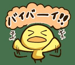 Hiyoko_Stamp sticker #124899