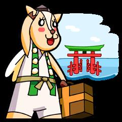 The fawn TENGU of Miyajima