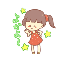 Mentai girl -fourth daughter- sticker #125110
