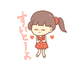 Mentai girl -fourth daughter- sticker #125113