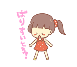 Mentai girl -fourth daughter- sticker #125116