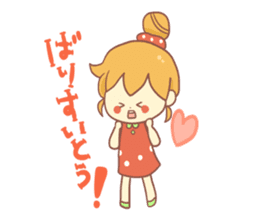 Mentai girl -fourth daughter- sticker #125117