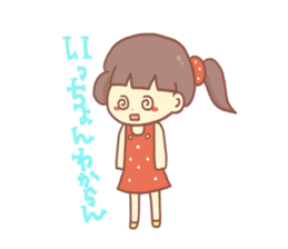 Mentai girl -fourth daughter- sticker #125119