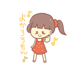 Mentai girl -fourth daughter- sticker #125122