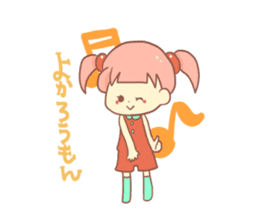 Mentai girl -fourth daughter- sticker #125124