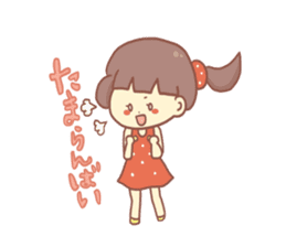 Mentai girl -fourth daughter- sticker #125125