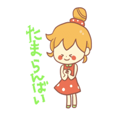 Mentai girl -fourth daughter- sticker #125126
