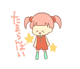 Mentai girl -fourth daughter- sticker #125127