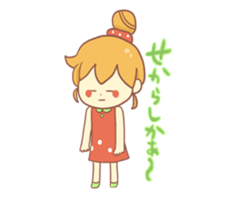 Mentai girl -fourth daughter- sticker #125132