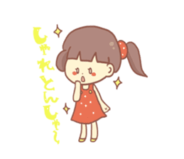 Mentai girl -fourth daughter- sticker #125137