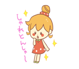 Mentai girl -fourth daughter- sticker #125138
