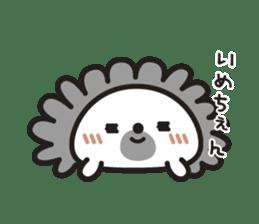"""Hedgehog""""Bug"""" sticker #125190"""