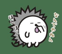 """Hedgehog""""Bug"""" sticker #125204"""