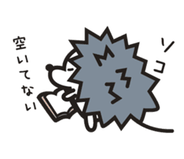"""Hedgehog""""Bug"""" sticker #125205"""