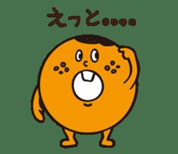 Donut-KUN sticker #125341