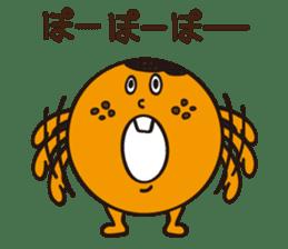 Donut-KUN sticker #125348