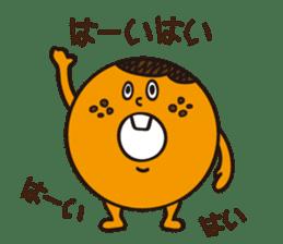 Donut-KUN sticker #125349