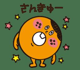 Donut-KUN sticker #125350