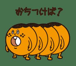 Donut-KUN sticker #125370