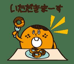 Donut-KUN sticker #125371