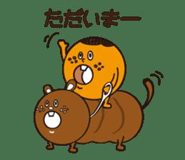Donut-KUN sticker #125374