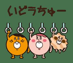 Donut-KUN sticker #125377