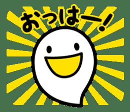 tamacii sticker #125468